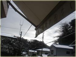 雪はすっかりやみました〜