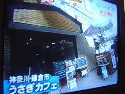 めざましテレビ♪