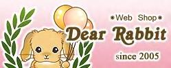 Dear Rabbit