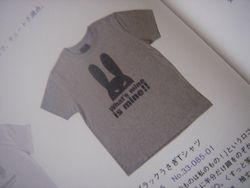 うさぎのTシャツ。