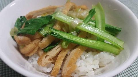 コスパも魅力!肉厚油揚げと小松菜で作るお揚げ丼。