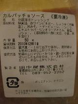 IMG_9188 Web 表示用 (小)