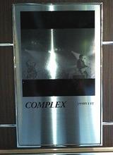 COMPLEXプレート