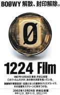 1224filmメモリアルチケット