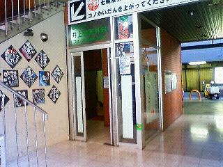 NEC_0018