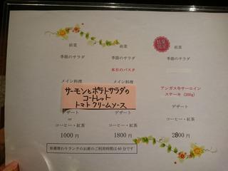 DSC_9482