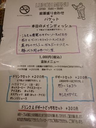 DSC_9096