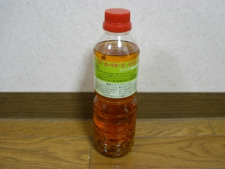 P5262134