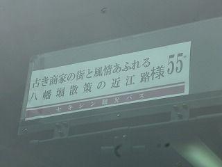 P1090241