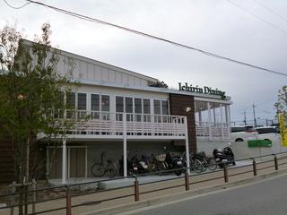 P1020114