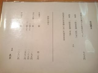 DSC_7238
