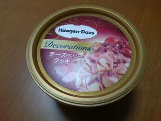 DSC_4308