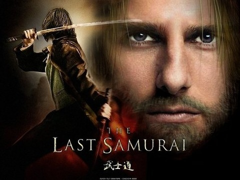The-Last-Samurai-the-last-samurai-25028279-500-375