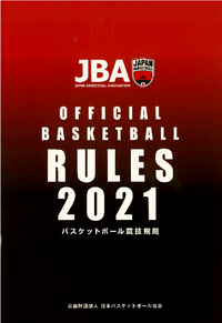 rulebook2021
