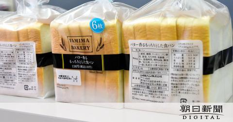 ヤマザキパン バター薫る