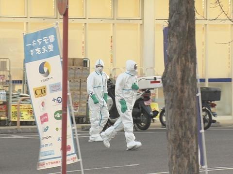 愛知県 40代男性 コロナ 逮捕