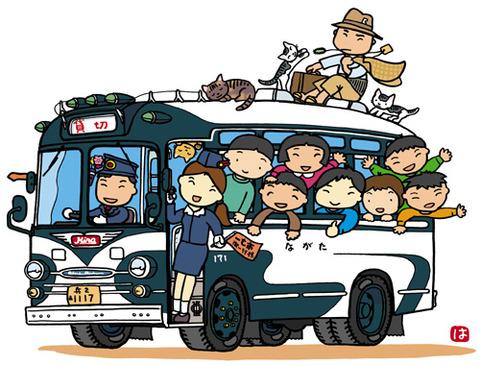 バス運転士 イラスト