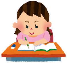 小学生 勉強