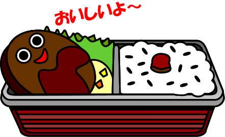 ハンバーグ弁当