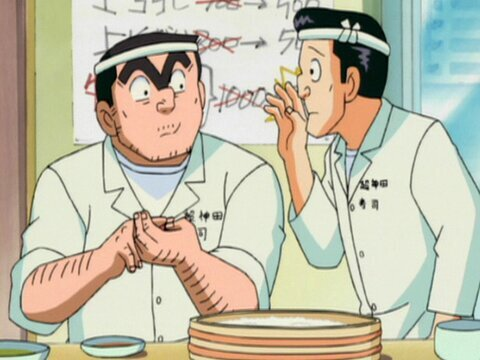 両津勘吉 寿司