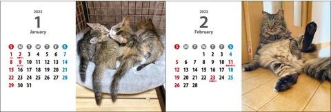 カレンダー2022_4