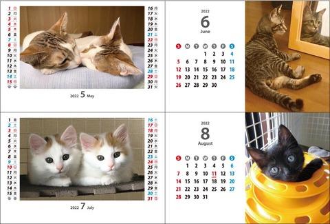 カレンダー2022_2