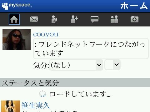BB08_2010_06_28.jpg