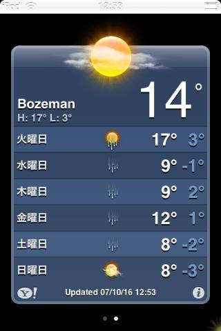 Weather_SS.jpg