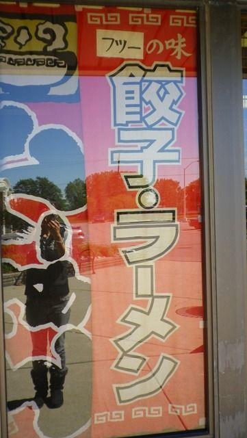 Matsuchan_09_17_2011_02.jpg