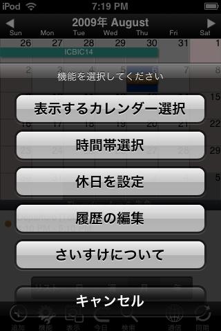 saisuke02.png
