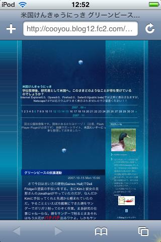 Safari_SS.jpg