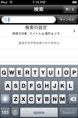 saisuke04.png