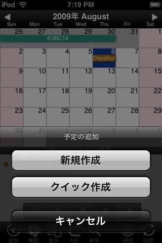 saisuke03.png