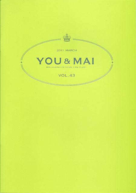 you_mai43