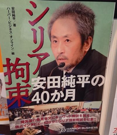 yasuda-768x888