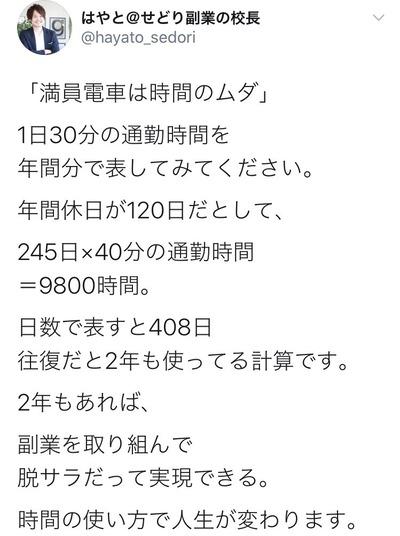 pF34lS6