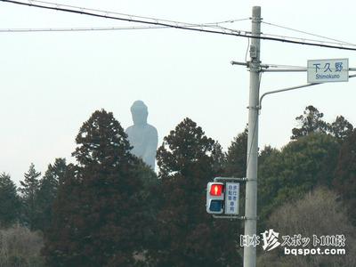 茨城県ってなにがあるの?(´・ω・`)