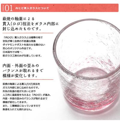 uchiihibi-1