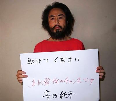 yasuda-junpei1