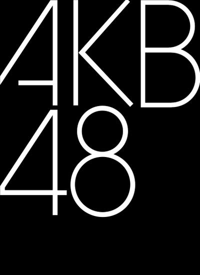 420px-AKB48_logo