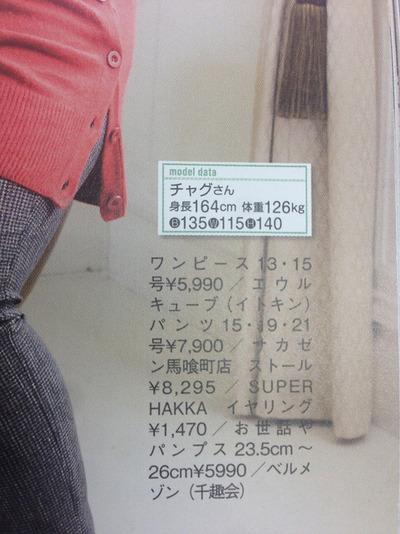 96bab65b-s