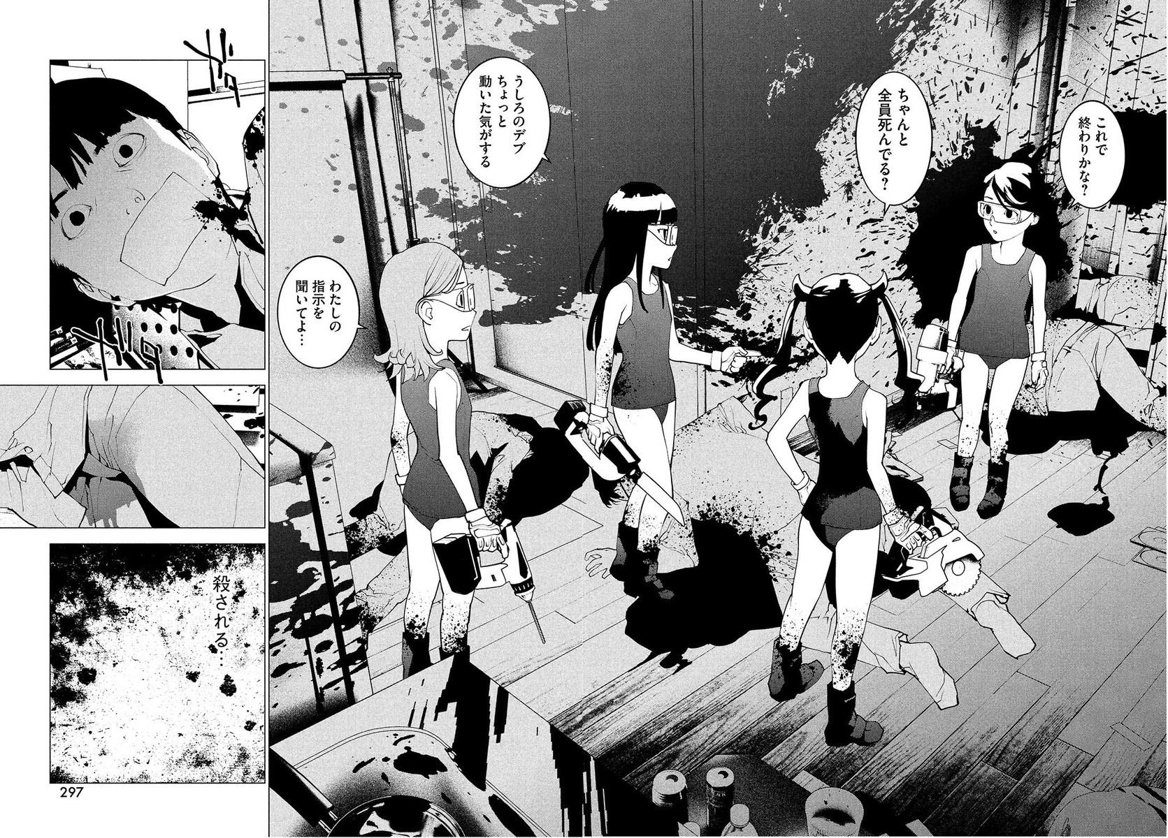 【SC7】 ソウルキャリバーエロキャプチャ専用スレ YouTube動画>10本 ->画像>533枚