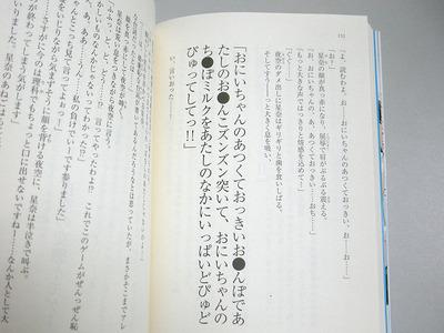 20100723j15