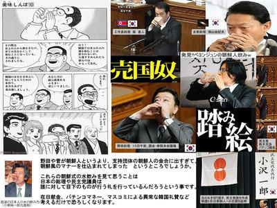 drink_chosun_style