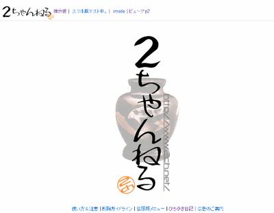ah_tsubo2