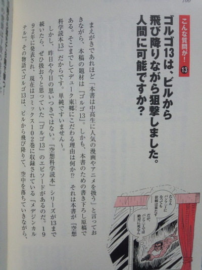 405f2f4f-s.jpg