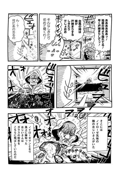 kafukafu_035