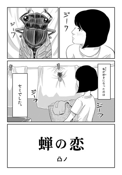 20120727_43051