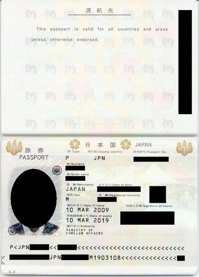 Ja_ic_passport