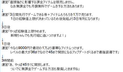 http//livedoor.blogimg.jp/copipe_hozondojo/imgs/5/2/529219d1,s.png
